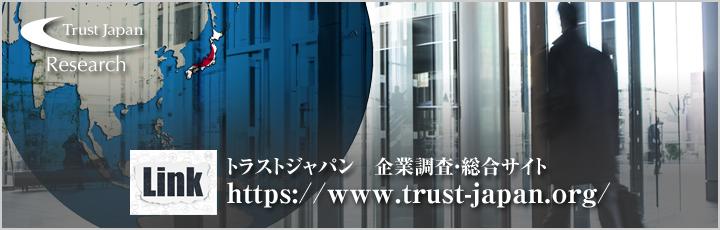 企業調査・総合サイト